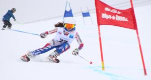 Championnat de France Universitaire de ski alpin @ Val Thorens | Val Thorens | Auvergne-Rhône-Alpes | France